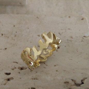 Ring the wave met 2 namen in 925 silver geel goud verguld