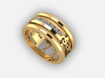 Floating Text Ring Gold 18CT